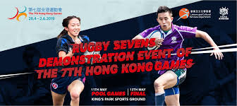 rugby sevens demonstration event of the 7th hong kong games