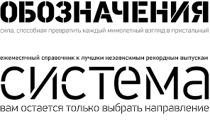 Number Stencil Font Din Stencil Pro Parachutefonts Com
