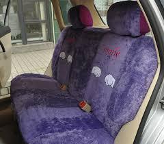 name furry mane cat universal auto car seat covers velvet full set 10pcs purple