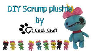 Free Plushie Patterns Mesmerizing DIY Scrump Plushie Free Pattern YouTube