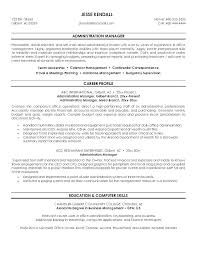 Healthcare Administration Job Description Magnificent Resume Summary Examples For Office Assistant And Medical