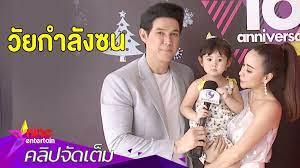 """เจจินตัย"""" ปลื้ม """"พลอยเจ"""" พัฒนาการดีเกินวัย (คลิปจัดเต็ม) - NineEntertain  ข่าวบันเทิงอันดับ 1 ของไทย"""