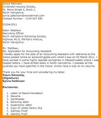 Ideas Of Email Resume Subject 5 Job Application Email Subject Line