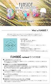 Funside ネイルシール ボタニカルデザイン 4種 植物 花 フラワー 鳥