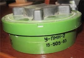 Боевики под Луганским оборудовали заграждение с использованием запрещенных в мире противопехотных мин, - разведка - Цензор.НЕТ 5971