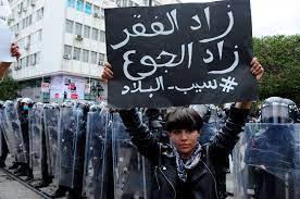تصاعد الاحتجاجات في تونس بعد وفاة احد المتظاهرين