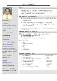 How To Create Resume Format Template In Word Make For First Job A
