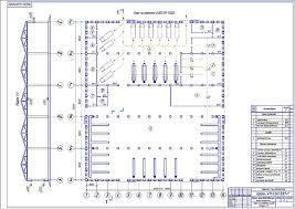 Диплом Повышение качества ремонта агрегатов автомобилей АТП  Планировка производственного корпуса АТП 3