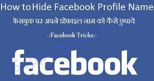 Apna Kaise Kare - Invisible Name Par Facebook Hide Profile