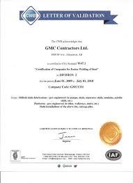 Gmc Contractors Quality Certificates