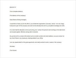 Thanks Letter After Phone Interview Thank You Letter After Phone Interview 17 Free Sample Example