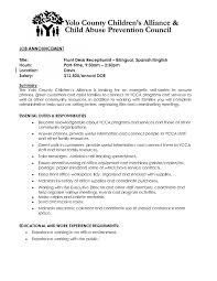 front desk receptionist cover letter template front desk receptionist cover letter
