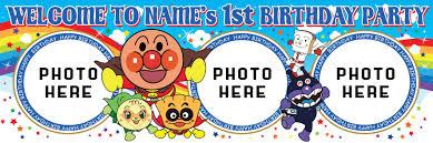 Birthday Boy Banner Design Anpanman Birthday Banner Design Kids Banner Design For