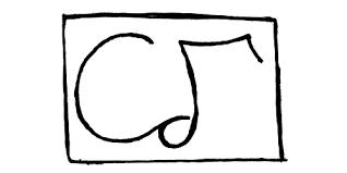 Casey Rice (Sound Engineer) - Horrible Logos
