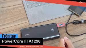 Trên tay Pin sạc dự phòng Anker Power Core III Elite 60W 26500mAh A1290 -  YouTube