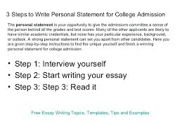 song of myself essay suren drummer info song of myself essay song of myself essay topics com college essay topic examples personal essay