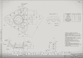 Дипломные работы и ВКР бакалавриат по технологии машиностроения  Дипломные работы и ВКР бакалавриат по технологии машиностроения 23 фотографии ВКонтакте