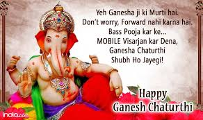 happy ganesh chaturthi in hindi best ganpati messages happy ganesh chaturthi