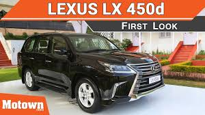 2018 lexus 450d. delighful 2018 lexus lx 450d  first look motown india throughout 2018 lexus