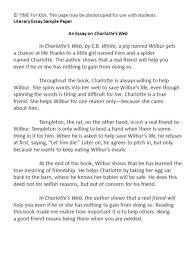 charlotte s web by e b white modified by erin sapperstein  an essay on charlotte s web