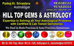 Kamaraj Birth Chart Top Astrologers In Bhavani Famous Astrologers Justdial