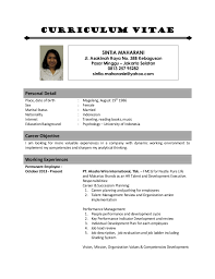 resume nationality