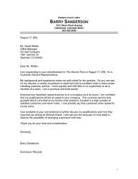 Download Fresh Cover Letter For Part Time Job No Experience