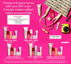 receive your choice of 6 pc gift with your 75 shiseido purchase