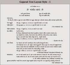 muslim wedding card format in hindi invitation sle wedding card wordings muslim wedding cards