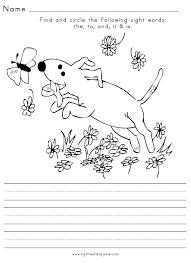 Sight Word Worksheet Spring 6 sight word worksheet on kindergarten sight word test template