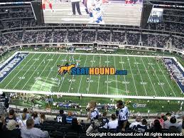 Dallas Cowboy Seating Chart New Stadium Dallas Cowboy Seating Wyndcutter Com