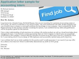 Application Sample For Internship Accounting Intern Application Letter