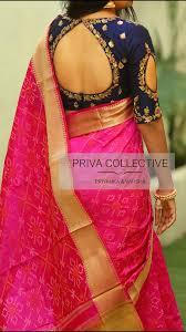 Designer Blouse Patterns For Pattu Sarees Pin By Shalini On Designer Blouses Saree Blouse Neck