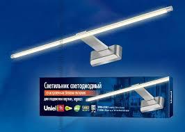 Настенный светильник Uniel, LED, 9 Вт — купить в интернет ...