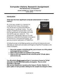 the un essay kingfisher