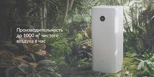 Аксессуары - Очиститель воздуха <b>Xiaomi Mi Air</b> Purifier Max