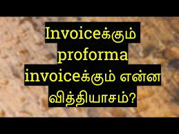 Difference Between Invoice And Proforma Invoice Youtube