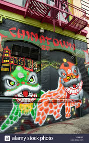 chinatown sf science fiction mural wall painting china town san francisco california usa american united states