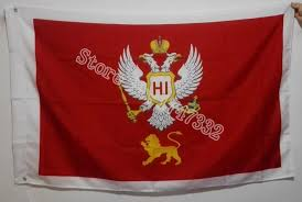 Individual files, flag gif animations or jpg data may be downloaded free of charge, be reproduced on the internet or be made publicly available. The Principality Of Montenegro Flag National Flag 3x5ft 150x90cm Banner Brass Metal Holes Montenegro Flag National Flagflags National Aliexpress