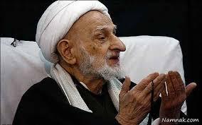 فال قرآنی یک مدل از استخاره با قرآن با تفاوتی اندک می باشد. استخاره با قرآن خوب Ùˆ بد جواب فوری استخاره آنلاین استخاره با تسبیح Ùˆ دستی راشدون