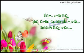 Best Love Quotes In Telugu BestTeluguQuotesonLoveFeelingsandSayingsHDWallpapersHeart 7