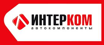 <b>Задние тормозные колодки</b> купить в Челябинске