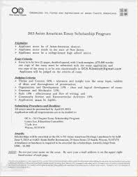 nonplagiarized papers computer lab instructor resume page paper music essay examples diamond geo engineering services college essay examples for common application an example of