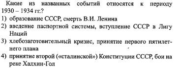Контрольная работа по истории класс Контент платформа ru 3