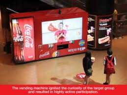Digital Vending Machine Gorgeous Coke Dance Digital Vending Machine YouTube