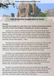 professional help yale supplement essay supplemental yale university supplemental essay