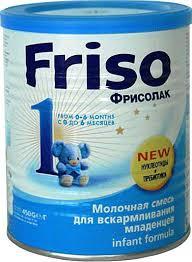 Детская молочная смесь friso Фрисолак Отзывы покупателей Детская молочная смесь friso Фрисолак отзывы