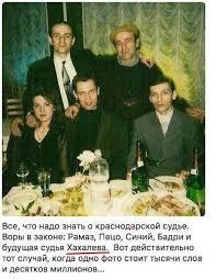 Золотая судья Хахалева потеряла сразу три диплома о высшем  фото