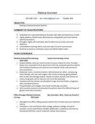 Medical Assistant Resume Samples Records Clerk Sample Throughout