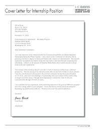 Cover Letter Template Internship Sample Internship Cover Letter